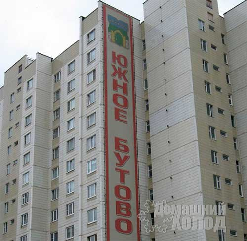 отремонтировать стиральную машину Тихоновская улица (деревня Саларьево)